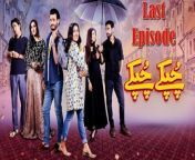 Chupke Chupke, Eid Special, Last Episode, Official HD Video - 13 May 2021<br/><br/>'Chupke Chupke' is the much-needed comic respite coming to your TV screens this Ramazan. This long-awaited Danish Nawaz directorial is an intertwined story of two families and promises to be a light romantic comedy play with a difference that will make you laugh out loud with your whole family. The plot of the play revolves around Faaz and Hadi, with Faaz searching for the perfect girl whereas the latter is struggling not only with his job but his bad luck with marriage proposals. What follows is a roller-coaster ride with the perfect blend of family drama, tense, funny and exciting situations.<br/><br/>Starring:<br/>Osman Khalid Butt, Ayeza Khan, Arslan Naseer (of Comics by Arslan fame), Aymen Saleem, Mani, Mira Sethi, Qavi Khan, Ali Safina, Tarah Mahmood, Farhan Ally Agha, Asma Abbas, Sheheryar Zaidi, Salma Asim, Hira Soomro, Uzma Beg, Ayesha Mirza, Abdul Hadi, Areesha<br/><br/>Writer: Saima Akram Chaudhry<br/><br/>Director:Danish Nawaz<br/><br/>Producer: Momina Duraid Productions<br/><br/>#HUMTV #ChupkeChupke #OsmanKhalidButt #AyezaKhan #ArslanNaseer #AymenSaleem #Mani #MiraSethi #QaviKhan #AliSafina #TarahMahmood #FarhanAllyAgha #AsmaAbbas #DanishNawaz
